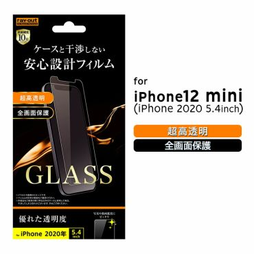 iPhone12 mini iphone2020秋